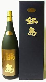 鍋島 純米大吟醸 クラシック 兵庫県特A地区 山田錦(吉川産)1800ml