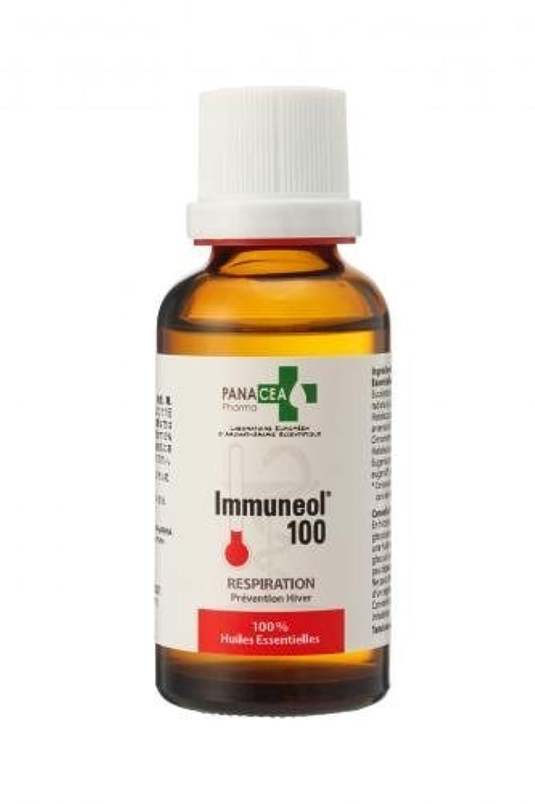 痛い胚芽リテラシーイムネオール100