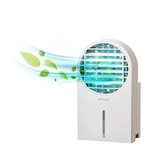 シロカ 冷風扇にもなるハンディファン SF-H271 ホワイト[扇風機/充電式/ハンディ/卓上/首掛け/冷風扇/小型/携帯/手持ち]シロカのひえひえファン