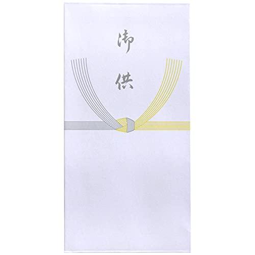 スズキ紙工 不祝儀袋 万型 御供 10枚入×10パック ス-3128