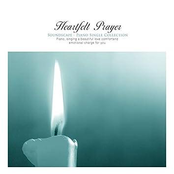 마음을 담은 기도