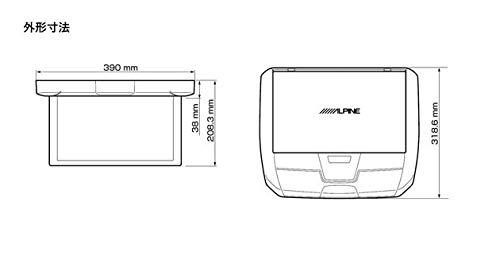 ALPINE(アルパイン)『RXH12X2-L-B』