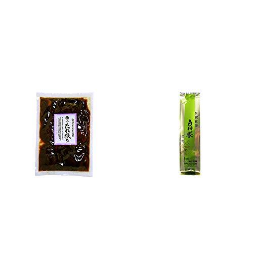[2点セット] 国産 極上たれ絞り(250g)・白川茶 伝統銘茶【松露】(180g)