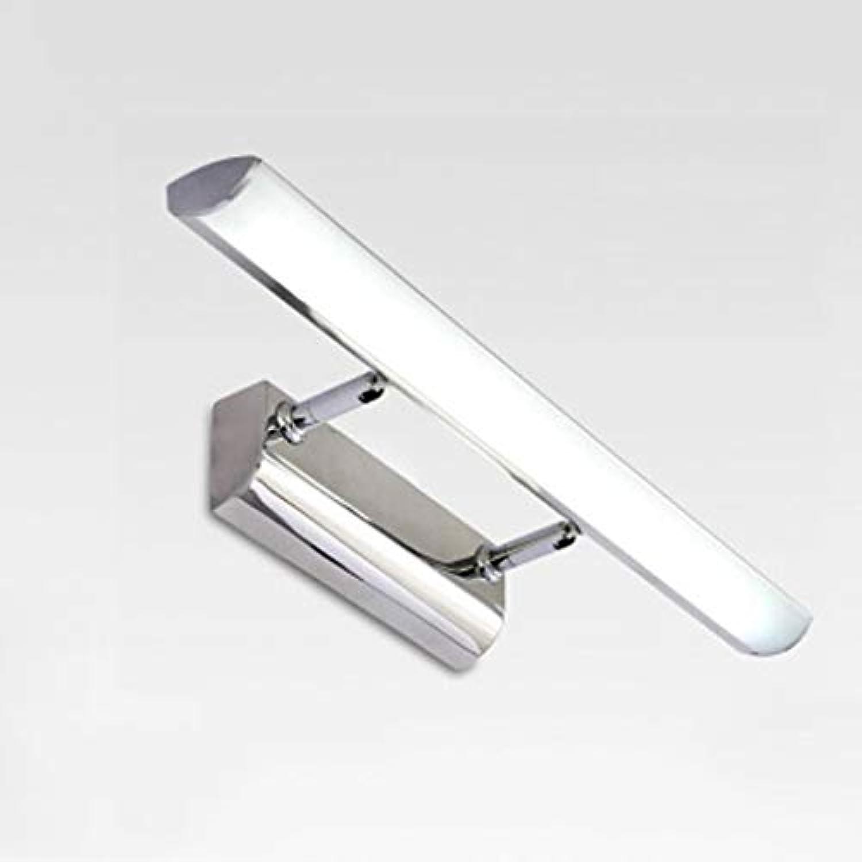 QqHAO Spiegelfront Leuchte LED wasserdichtes Anti-Nebel-Bad Moderne minimalistische Bad Dressing Tischspiegel Lampe Bad Toilette Lampe weies Licht