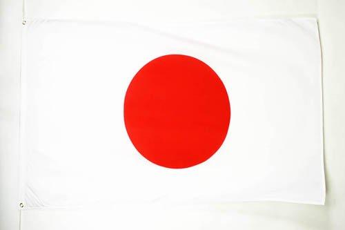 AZ FLAG Flagge Japan 150x90cm - JAPANISCHE Fahne 90 x 150 cm feiner Polyester - flaggen