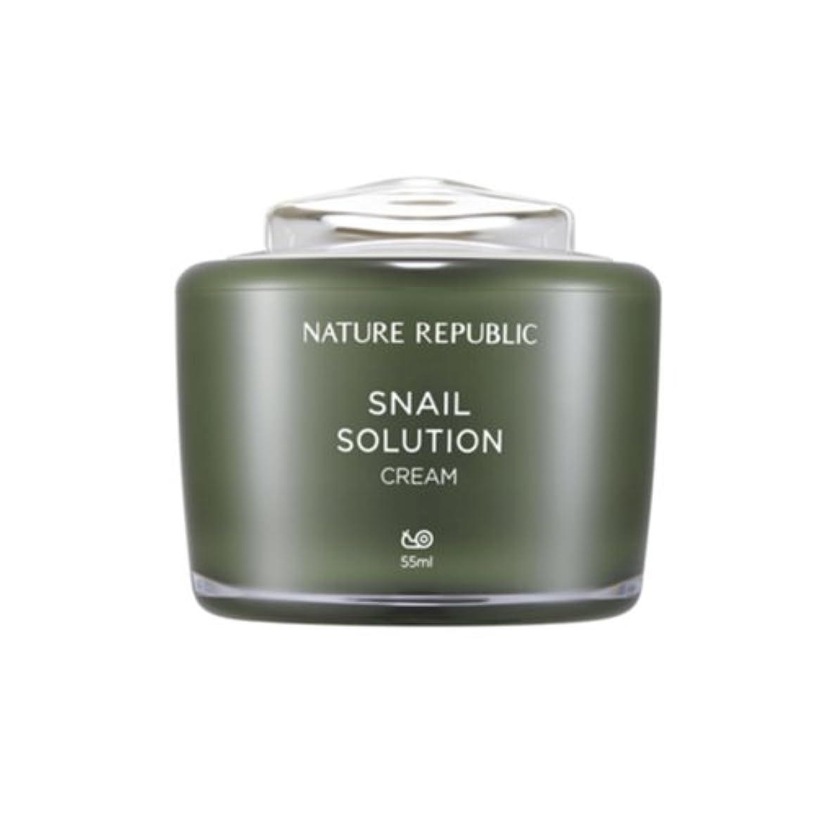 柔らかさ航空機定常[ネイチャーリパブリック] Nature republicスネイルソリューションクリーム海外直送品(Snail Solution Cream) [並行輸入品]