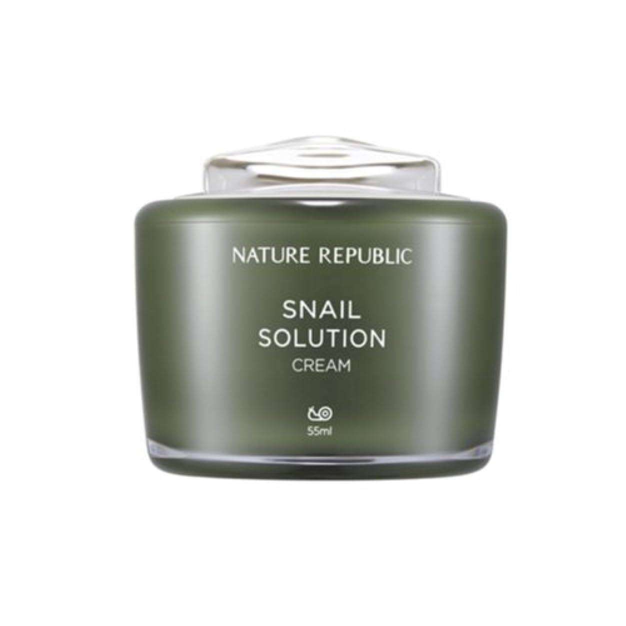 暴君発掘病な[ネイチャーリパブリック] Nature republicスネイルソリューションクリーム海外直送品(Snail Solution Cream) [並行輸入品]