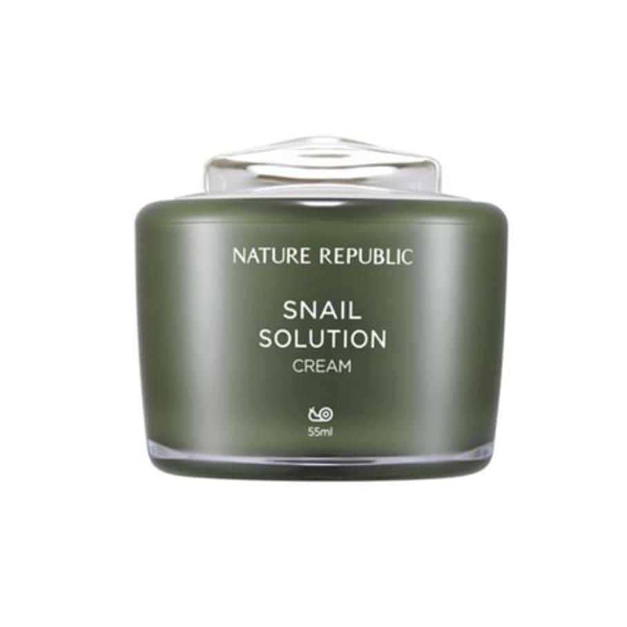 アイロニー動かないやがて[ネイチャーリパブリック] Nature republicスネイルソリューションクリーム海外直送品(Snail Solution Cream) [並行輸入品]