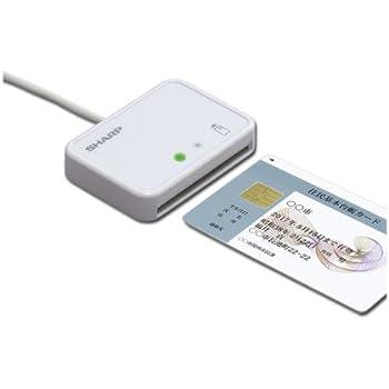 SHARP 公的個人認証サービス対応住民基本台帳用 ICカードリーダライタ ホワイト系 RW-5100