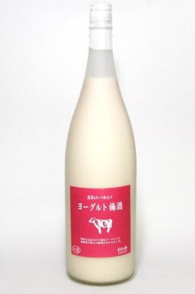 スラム受信添加剤杉能舎(すぎのや)ヨーグルト梅酒 1800ml (12090284)