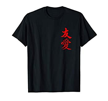 Friendship and Love Chinese character Asian letter T-Shirt