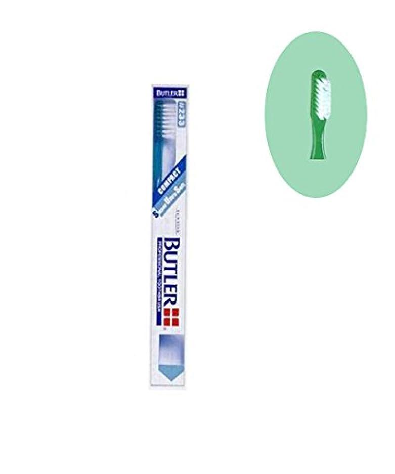傑出したお茶納得させるサンスター バトラー 歯ブラシ #233
