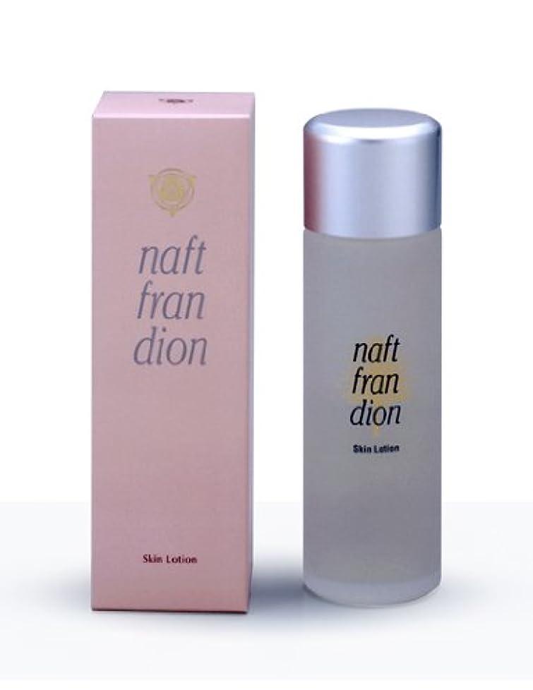 スチール錆びしないでくださいナフトフランディオン スキンローション (化粧水)