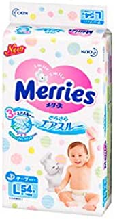 S//M//L//XL//XXL//New Born comes Free Gift Merries Kao Pants and Diapers All Size