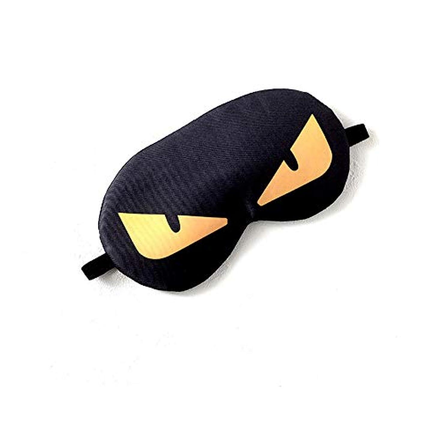 服を着る遮るダイバーNOTE スリーピングマスクアイパッチソフトアイスリープマスクファッションかわいい漫画シェードカバークリエイティブオーニング旅行リラックス睡眠補助