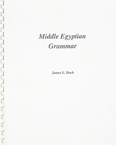 Middle Egyptian Grammar (SSEA Publication)
