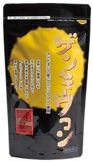 クルクミンたっぷり クスリウコン使用 ゲンキウコン 30包 すこやか工房