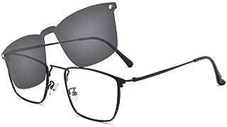 JXSHQS Men's Business Myopia Sunglasses One-Piece Clip Magnetic Leakage Mirror Glasses Frame Metal Sunglasses (Color : Grey)