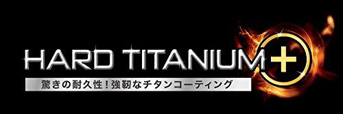 T-fal(ティファール)『ハードチタニウム・プラスフライパン20cm』