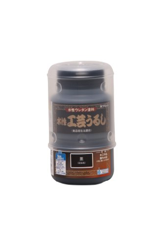 和信ペイント 水性工芸うるし 手軽な漆調塗料 低臭・速乾・食品衛生法適合 黒 200ml