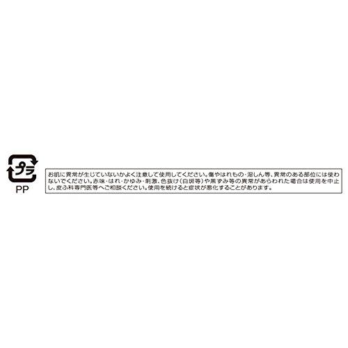 ヴィセリシェカラーリングアイブロウパウダーオリーブブラウンBR-33g
