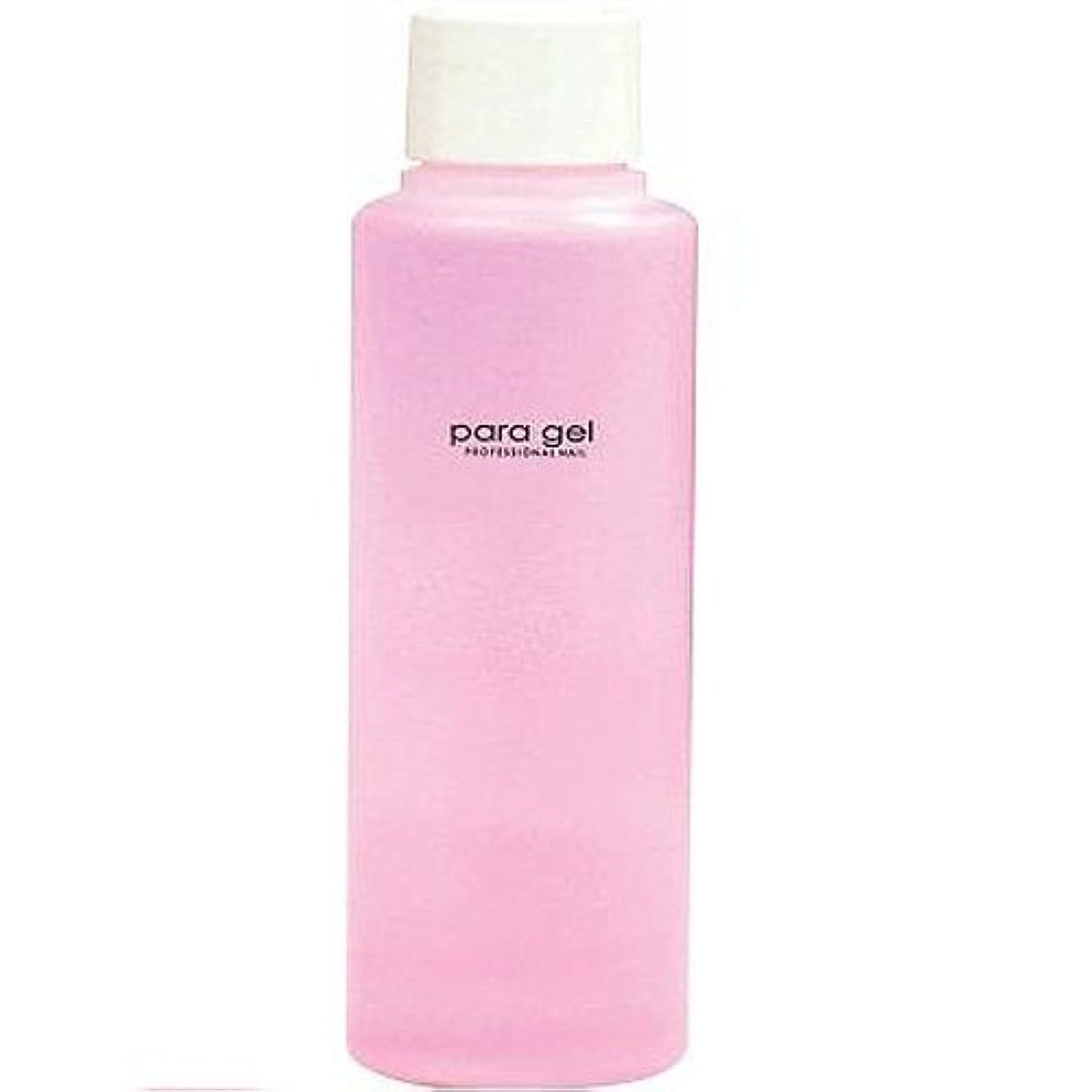 ビン明確な欠陥パラジェル(para gel) パラリムーバー 120ml