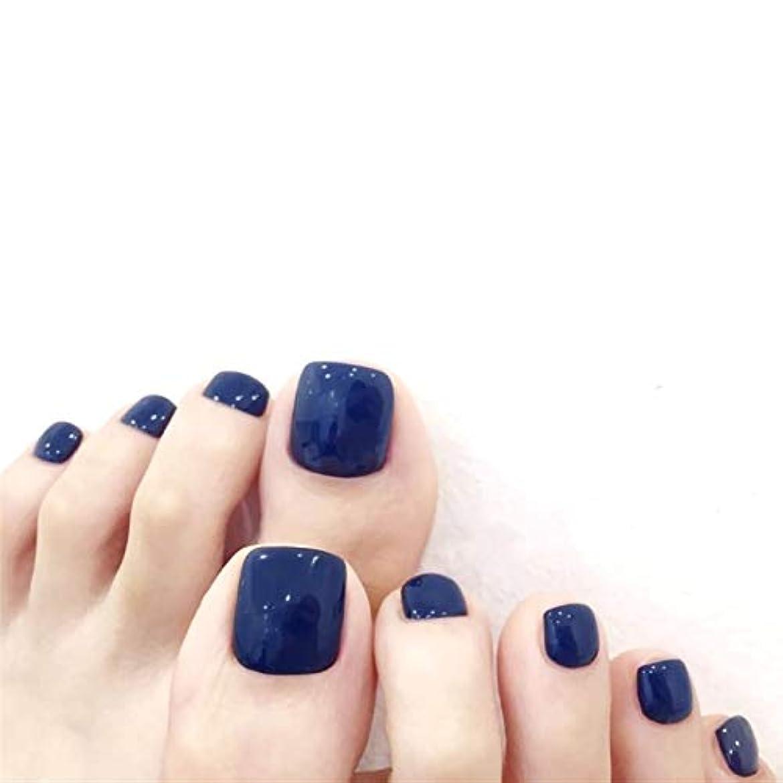 気になる定義傘ネイビーブルー フットネイルチップ 足の爪用ネイルチップ 24枚セットつけ爪