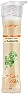 Energy Cosmetics Swiss Herbs Hair Repair Shampoo, 250 ml