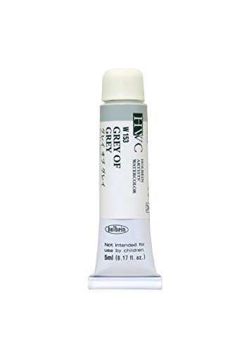 Holbein Artists Watercolor Grey of Grey 5ml