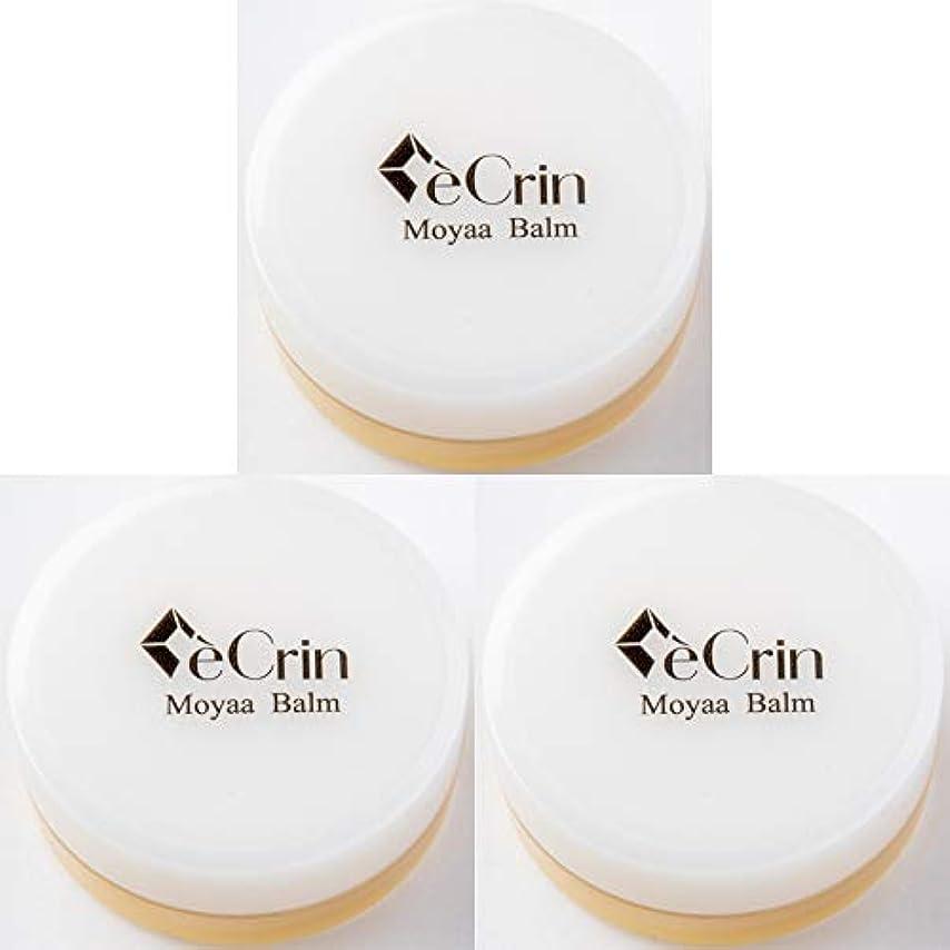 不完全ピア履歴書Moyaa Balm (モーヤバーム)天然成分のみで仕上げたシアバター White 無添加 天然成分100% 3個セット