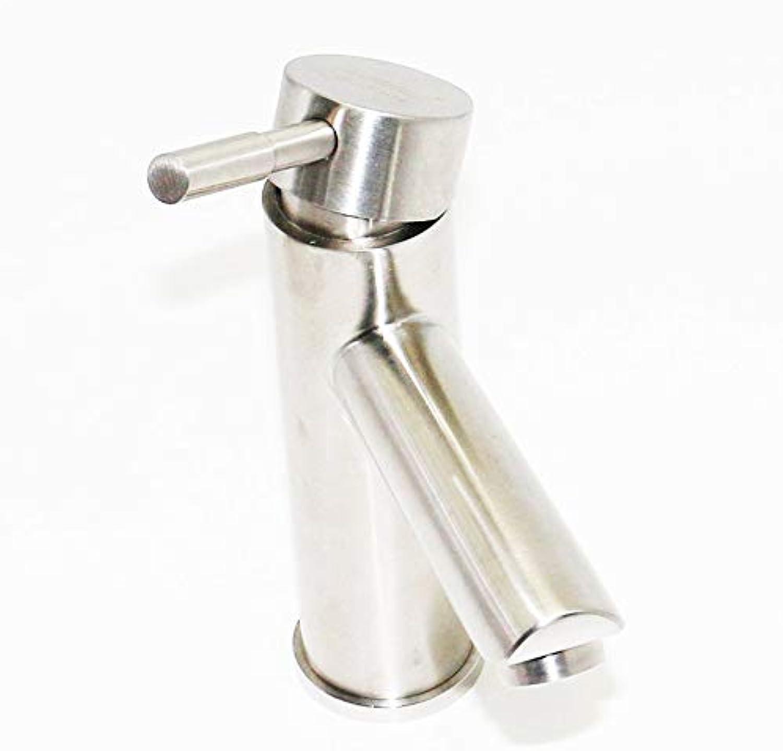 Floungey Waschtischarmaturenküchenarmaturen BadinsGrößetionen Waschbecken Wasserhahn 304 Edelstahl Gebürstet Zylindrische Waschbecken Waschen Heies Und Kaltes Wasser Mischer
