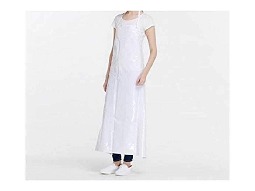 Gelaiken Perfect White Simple Long Thick Waterproof Oil-Proof Apron Solid Color Unisex Working Apron Woman Man(White)