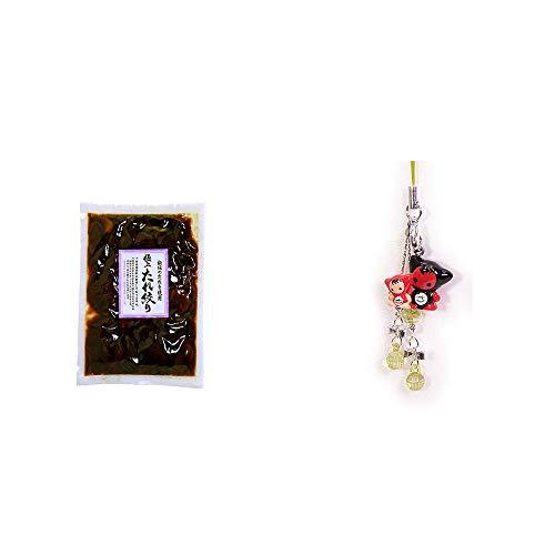 [2点セット] 国産 極上たれ絞り(250g)・さるぼぼペアビーズストラップ 【緑】/縁結び・魔除け//