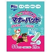 【犬の服fullofvigor】男の子&女の子のためのマナーパッド【SSサイズ・28枚入り】【返品・交換不可】