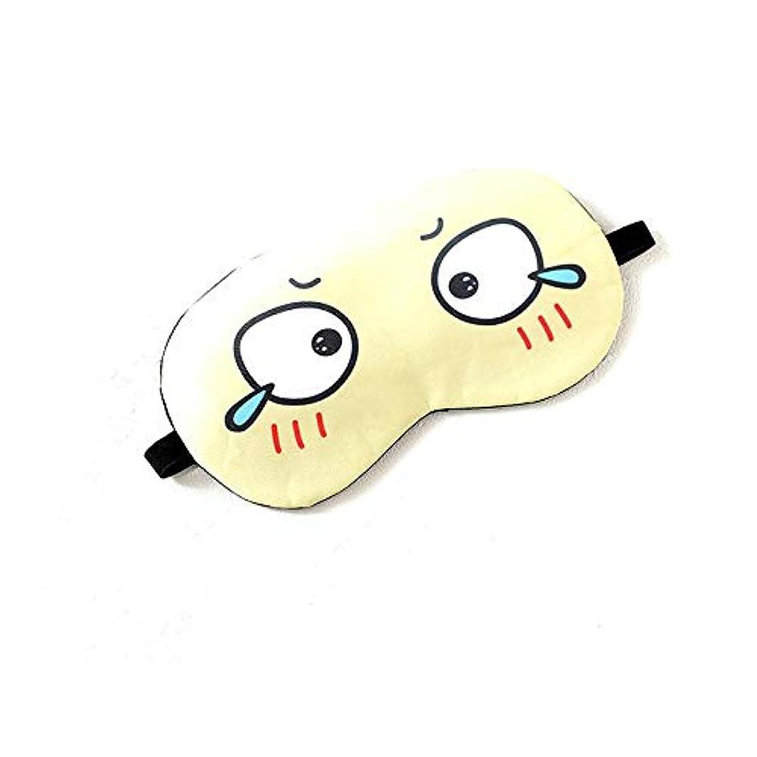 ゴールド船尾革命NOTE かわいいソフトアイエイドマスク旅行睡眠休息アイシェードカバー通常のアイシェード目隠しユニセックスファッション新しい