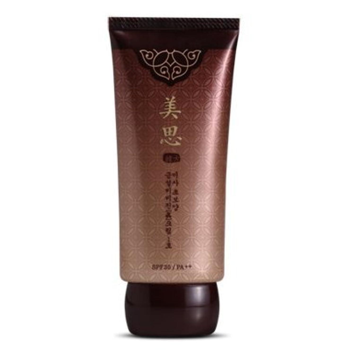 疲れた支援するユーモア【MISSHA (ミシャ)】 Cho Bo Yang BB Cream チョボヤン BBクリーム No.2 (ナチュラル ベージュ)