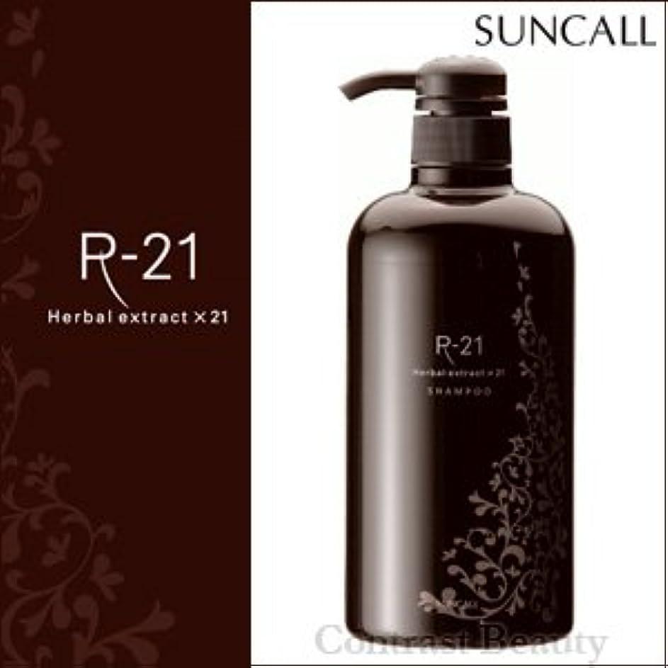 スティック思春期伝記【X4個セット】 サンコール R-21 シャンプー 700ml ポンプ suncall