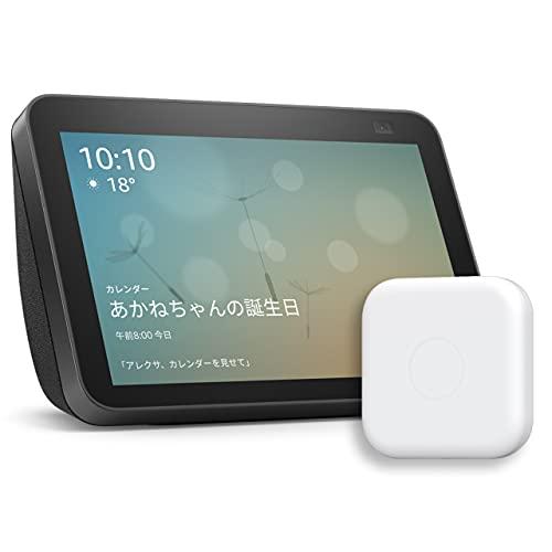 Echo Show 8 (エコーショー8) HDスクリーン付きスマートスピーカー with Alexa、チャコール + Nature スマートリモコン Remo mini2