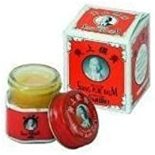 3 X 12g Yellow Siang Pure Balm Ointment
