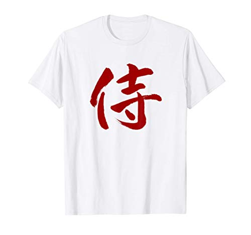 Samurai en caracteres Kanji japoneses Camiseta