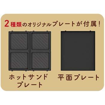 グリーンハウスホットサンドメーカー平面プレート&ホットサンドプレート付属プレート水洗い可能ホワイトGH-HOTSB-WH