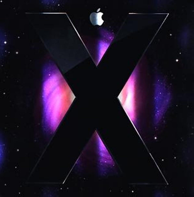 追い払う勝利した先のことを考えるMac OS X Leopard ファミリーパック