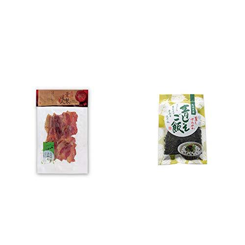 [2点セット] 薫製達人 豚バラベーコン燻製(60g)[飛騨山椒付き]・薫りさわやか 青しそご飯(80g)