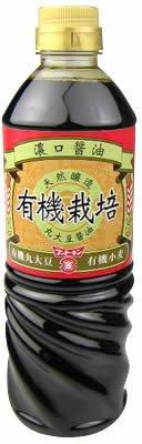 フンドーキン 有機栽培 丸大豆醤油 濃口 720ml