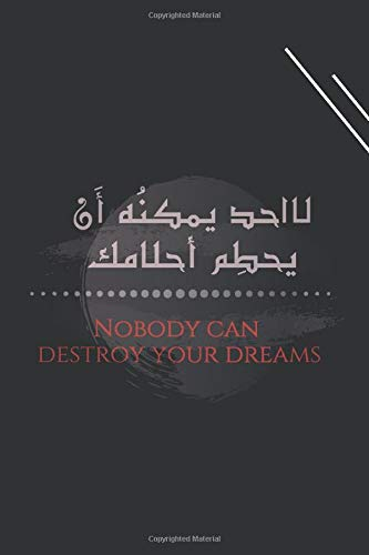 Nobody Can Destroy Your Dreams - ????? ?????? ??? ????? ??????: Nobody Can Destroy Your Dreams in Arabic Notebook for Compositio