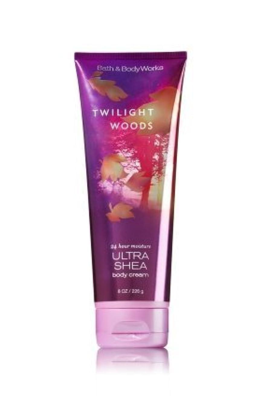ダーツ交流する真実にBath & Body Works Twilight Woods 8.0 oz Ultra Shea Body Cream [並行輸入品]