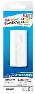 マクセル 充電池・充電器 mobile VOLTAGE MPC-M2600WH [ホワイト]