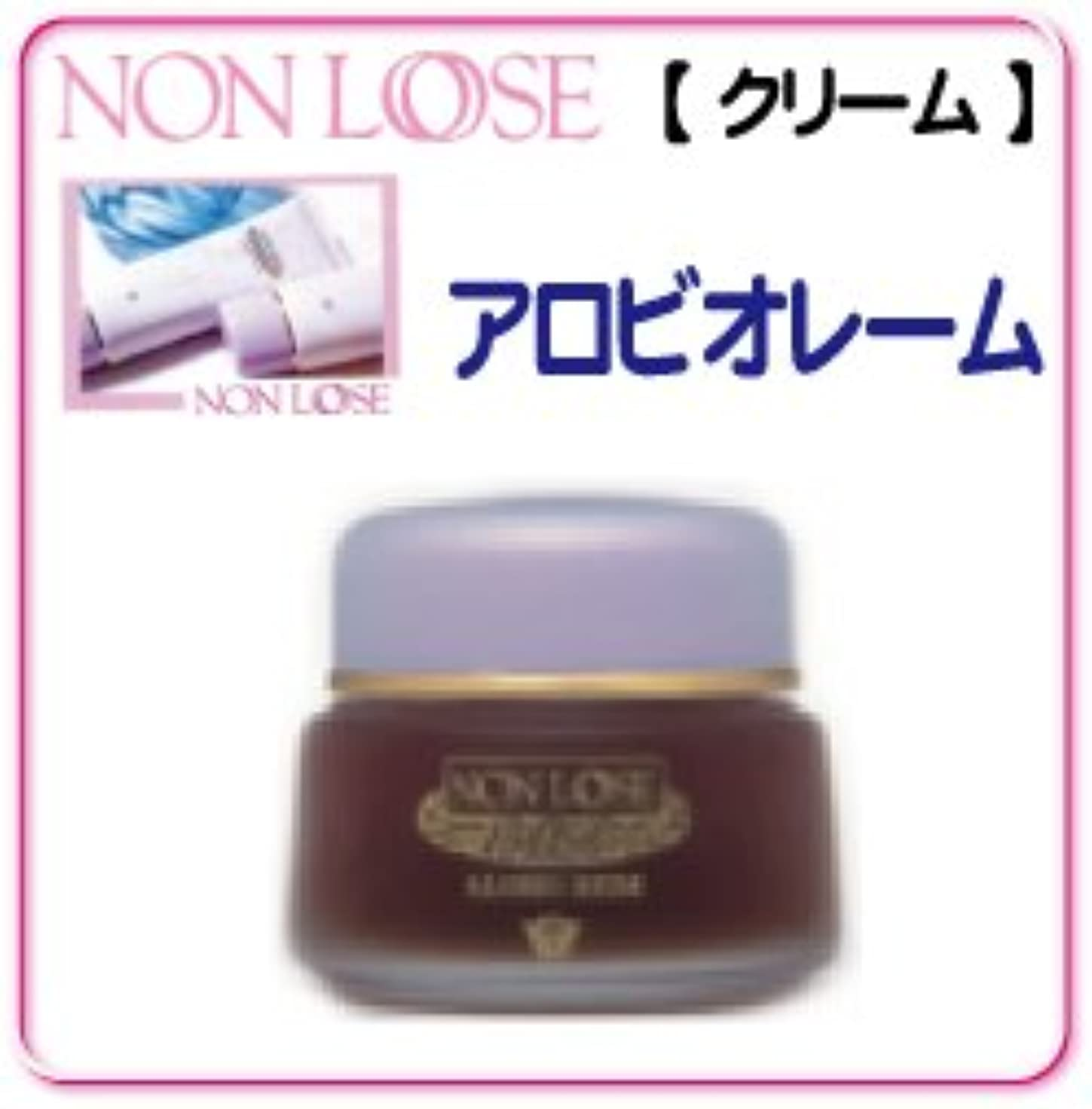 あるネコ有益ベルマン化粧品:アロビオレーム(38g)