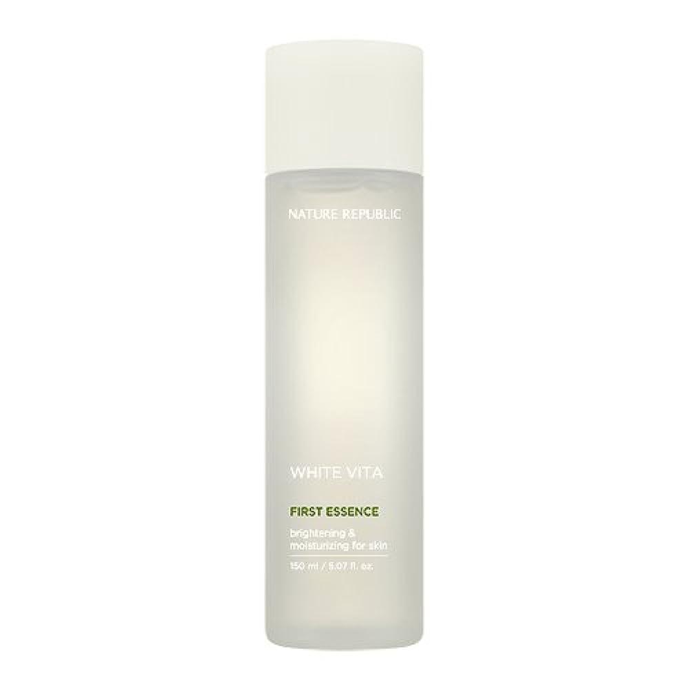 好意良性マインド[Renewal] NATURE REPUBLIC White Vita Floral Capsule Essence / ネイチャーリパブリック ホワイトヴィータフローラルプセルエッセンス40ml [並行輸入品]