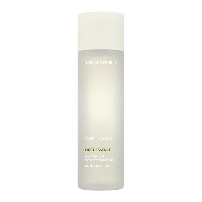 移動する主子供っぽい[Renewal] NATURE REPUBLIC White Vita Floral Capsule Essence / ネイチャーリパブリック ホワイトヴィータフローラルプセルエッセンス40ml [並行輸入品]